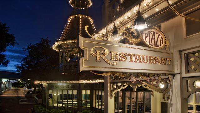 plaza-restaurant-gallery06